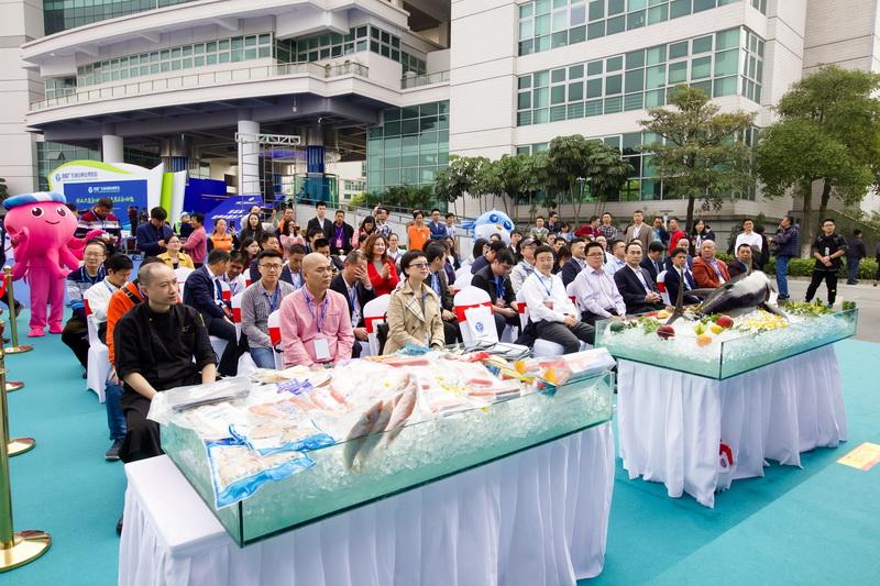 2019年广东省远洋渔业产品宣传推介会